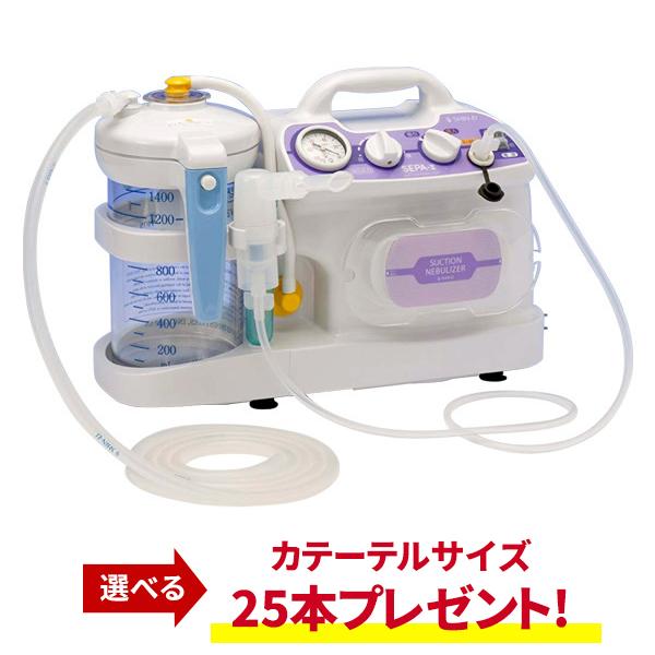 器 喘息 吸入